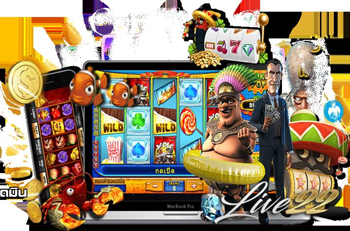 เกมยิงปลาได้เงินจริง เกมส์ดีๆเกมส์ของคนดี
